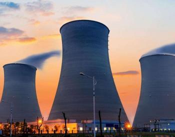 埃及拟于2021年签发Dabaa<em>核电厂建设许可</em>证