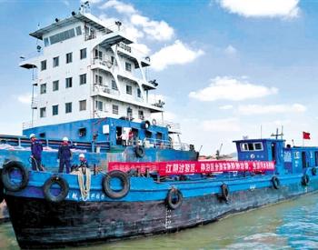 数字监管、线上服务、多部门共建共治共享——长江干线船舶<em>水污染物</em>实现全上岸处置