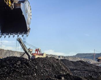 <em>中煤协</em>发布今年以来全国煤炭经济运行情况