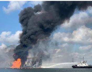 疏浚船撞上<em>天然气</em>管道,至少2人死亡