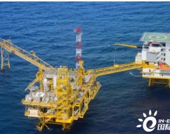 中海<em>油气</em>电集团携手上海石油天然气<em>交易</em>中心,实现南海区域海气首轮线上专场<em>交易</em>
