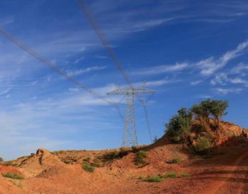 """世界首个<em>新能源特高压</em>输电通道已向河南输送""""绿电""""10亿度"""