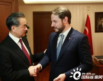 土耳其在黑海发现天然气