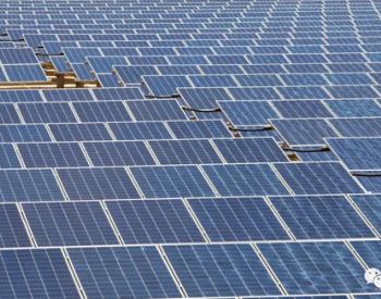 山煤国际布局异质结(<em>HJT</em>)太阳能电池制造 拟出资近9亿设合资公司