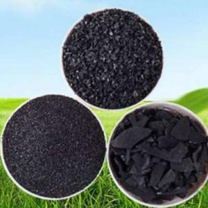 宁夏—溶剂回收活性炭 —煤质柱状活性炭-锦宝星活性炭生产厂家