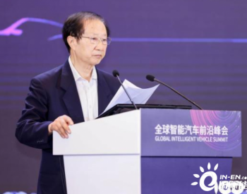 陈清泰:协同与创新将成为<em>智能</em>网联汽车发展成败的关键