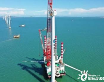 我国首台10兆瓦海上<em>风电机组</em>成功<em>并网</em>发电