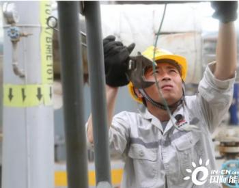 <em>延长炼化</em>临镇LNG装置检修后开车