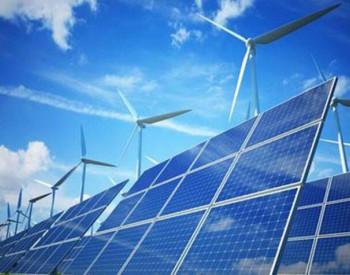 水利部对涉河光伏发电、风力发电等建设项目许可进一步规范