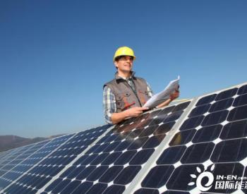 新型<em>太阳能</em>聚光热电联产技术,每千瓦时成本只有2元