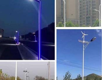 为何太阳能路灯比传统的路灯暗