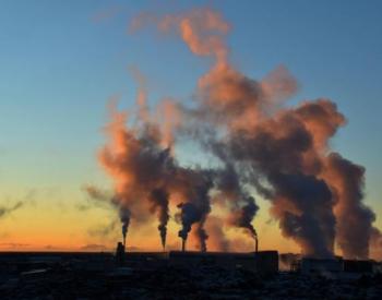 超标排放还享环保电价政策,<em>湖北</em>省19家<em>电力</em>公司被查