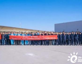 金风科技、中复连众&科思创研发全球首支64.2米全聚氨酯<em>风机</em>叶片