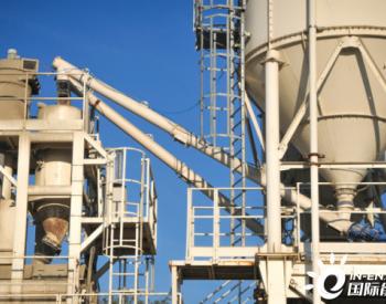中石化<em>长岭炼化</em>成功开发生产高端防水沥青原料