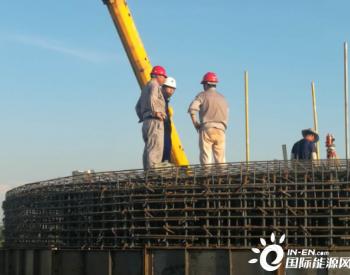 46.8MW!大唐<em>湖北</em>龙感湖二期风电项目首台风机基础顺利浇筑完成