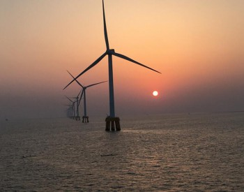 十四五期間:海上<em>風電</em>產業發展趨勢