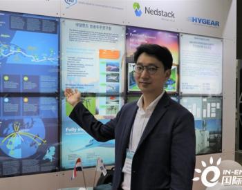 韩国:可以通过制造绿<em>氢</em>来确保<em>风电</em>项目的整体收益性