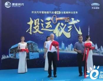 广东佛山氢能示范再添力作,深圳重点企业发力全国