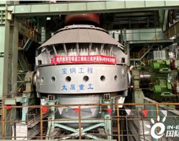 中国十七冶承建的宝钢<em>湛江钢铁</em>三高炉系统炼钢工程4#转炉就位