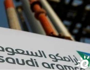 沙特阿美暂停在中国的投资项目