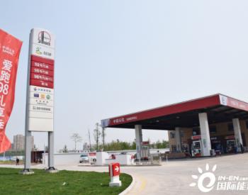 中国石化常州华东加油站光伏发电项目运行良好