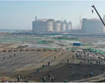 22亿!中华煤气拿下唐山接收站两个<em>储罐</em>,合作新模式怎么玩?