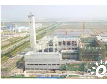 山东潍坊生活垃圾焚烧发电处理厂启动三期工程建设