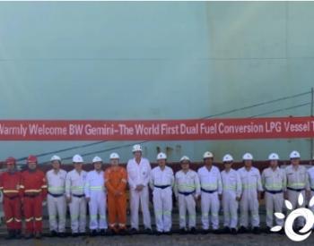 招商工业承接全球首例<em>LPG</em>双燃料改造项目