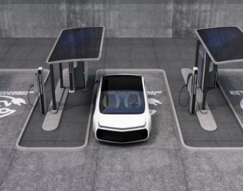 2020年<em>北京</em>新建2819个充电桩,将覆盖这些地方