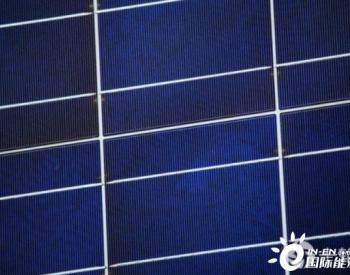 新兴太阳能前进宇宙,<em>钙钛矿</em>与有机<em>电池</em>完成太空测试