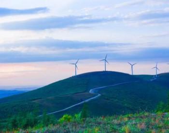 十四五期間:陸上<em>風電</em>產業發展趨勢