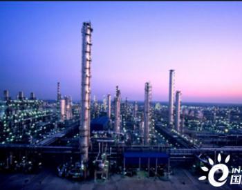 中石化茂名石化:首次试行<em>炼油</em>循环水场<em>业务</em>外包