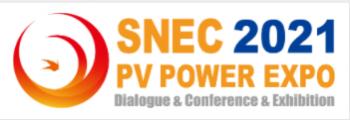 SNEC第十五届(2021)国际太阳能光伏与