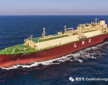 实施气体<em>排放</em>交易制度(ETS)有利于LNG动力船只