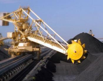 晋华炉签约总投资136亿元煤化工项目