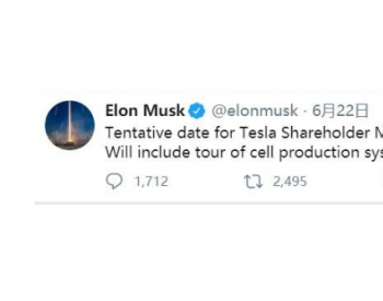 """特斯拉""""电池日""""将于9月15日举行"""