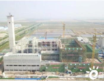 日处理垃圾2500吨 山东潍坊<em>生活垃圾焚烧发电</em>处理<em>厂</em>启动三期工程建设