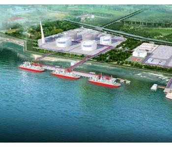 淮河能源控股集团<em>芜湖长江LNG</em>内河接收转运站项目港口岸线获批