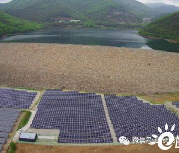 <em>韩国水电</em>核能公司携手KIND,投资2处智利分布式光伏发电站项目