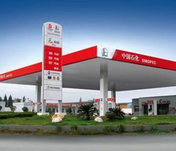 <em>油气回收</em>改造见效 湖北武汉170多座加油站闻不到汽油味