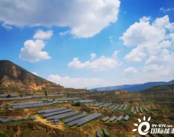 中石化在甘肃东乡援建两座光伏发电项目