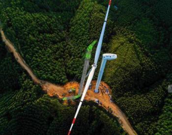 140米!<em>中联重科</em>成功挑战国内山地风电最高施工