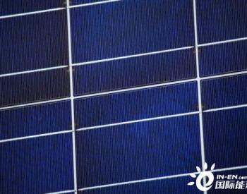 冲击<em>硅晶</em>太阳能的地位,钙钛矿太阳能更具前途