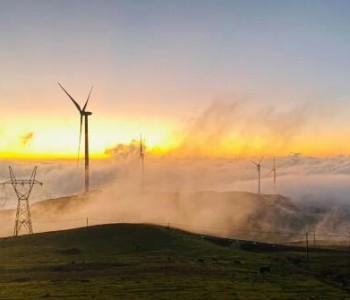 国际能源网-风电每日报,3分钟·纵览风电事!(8月26日)