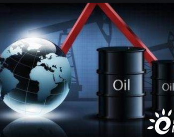 <em>国际</em>油价涨跌互现