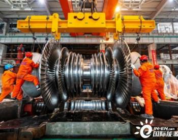 山西省首个百万千瓦级外送电工程项目2号机组汽轮机本体扣缸圆满完成