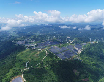 晶澳科技为韩国133MW风光互补项目供货<em>光伏</em>组件