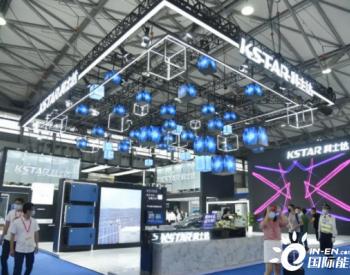 科士达|光储充系统持续助力降本,开启万亿级市场