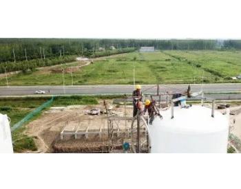 江苏盐城华润燃气LNG储备站总投资2.5亿