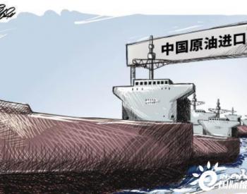 """飙升524%,中国买下366万吨美国石油!沙特却""""发愁""""了"""
